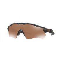 Oakley Radar Ev Path Prizm Tungsten/Olive Camo
