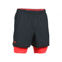 Under Armour Ua Qualifier 2 Anthracite