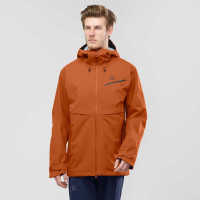 Salomon Qst Guard 3l Jacket M Umber